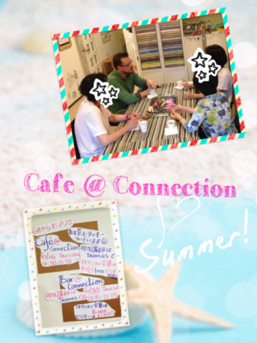 Cafe @ Connection 6/16(木)_c0215031_1627497.png