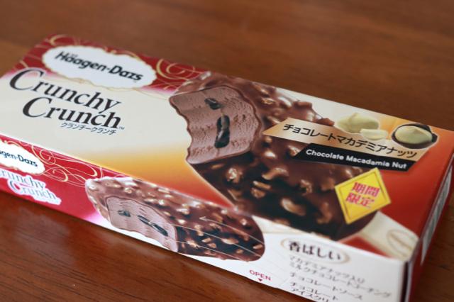 *ハーゲンダッツ* 〜チョコレートマカデミアナッツ〜_f0348831_20294662.jpg