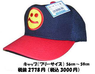 f0329641_20205711.jpg