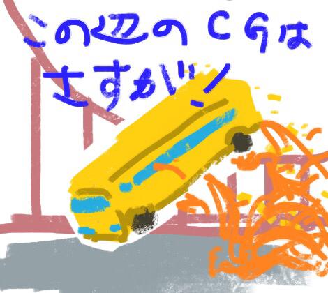 e0245053_20244091.jpg
