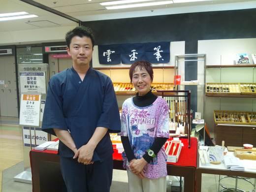 第4回攀桂堂展示販売会最終日を終えて( *´艸`)_b0165454_8343772.jpg