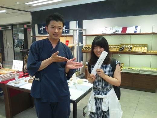 第4回攀桂堂展示販売会最終日を終えて( *´艸`)_b0165454_835068.jpg