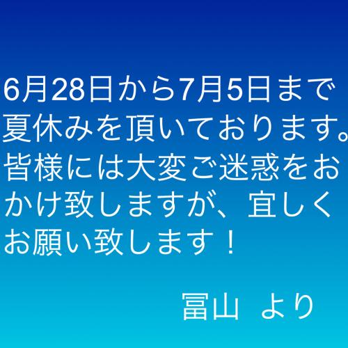 a0014783_18571215.jpg
