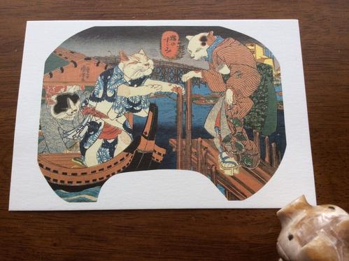 郵頼*小型印4種(国際博物館の日ほか)を1枚のポストカードに_d0285885_13131483.jpg