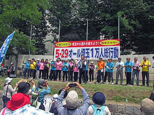 5.29オール埼玉1万人総行動_a0188487_17302236.jpg