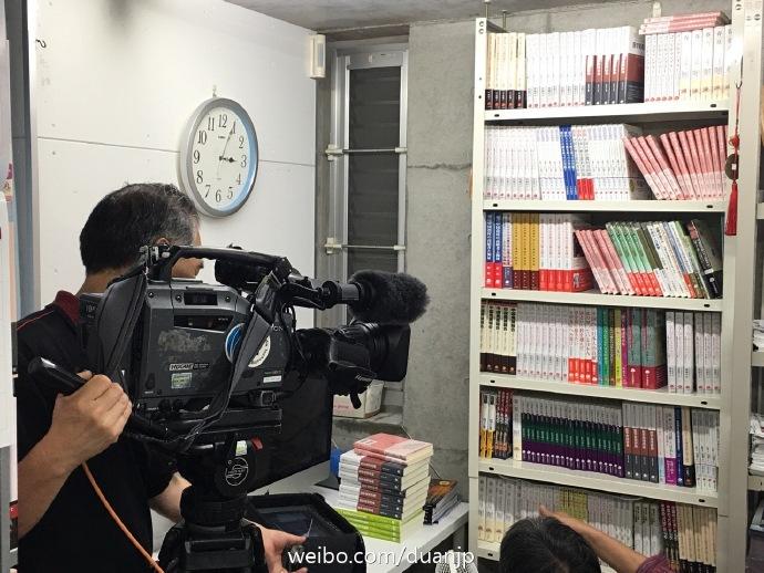 東京情報番組「TOKYOディープ」でこのほど、「池袋西口」特集の撮影が行われ、弊社も取材を受けました_d0027795_17111953.jpg