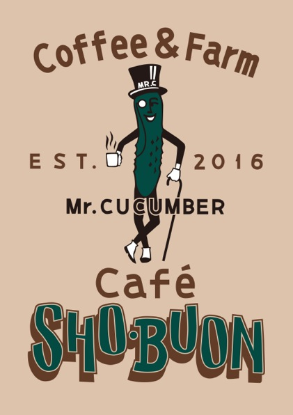 ◆ Cafe SHO・BUON ◆_c0078202_10513359.jpg