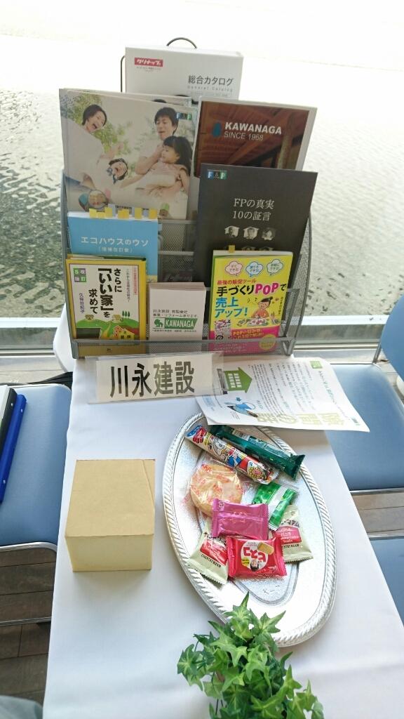 栃木県北最大の水廻りフェア。_c0153412_10160786.jpg