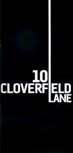"""よもやまシネマ-258 """"10 CLOVER FIELD LANE\""""_e0120614_1657619.jpg"""