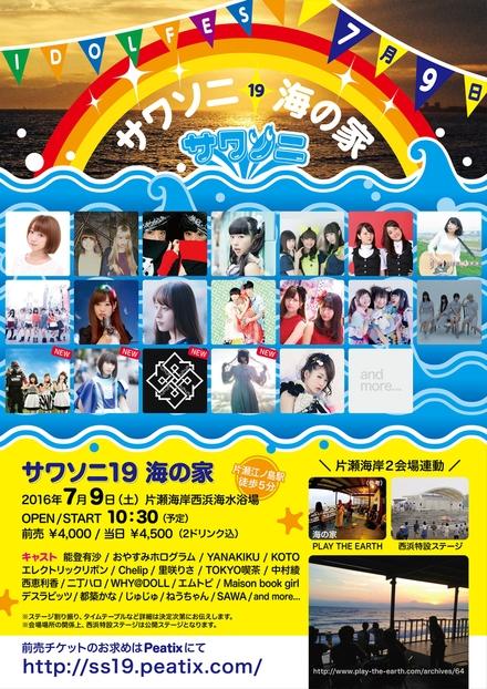 アリナミンゼロTVCMソング&能登有沙さんリリース!_a0209330_253279.jpg