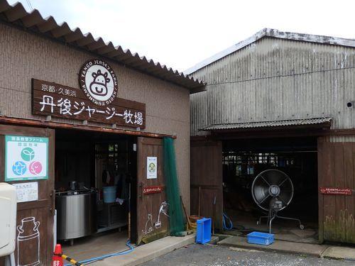 関西へ行ってきました。_b0206037_08413525.jpg