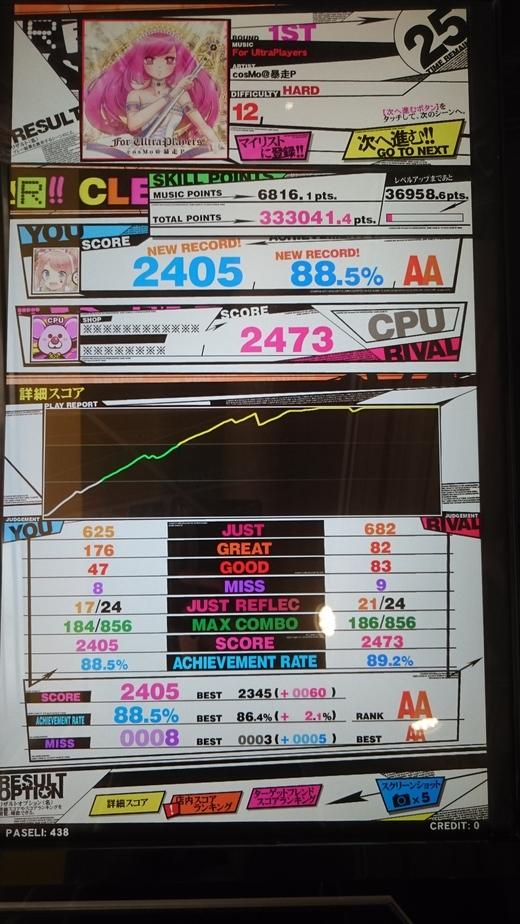 f0019846_3194854.jpg