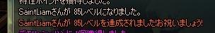 e0052353_065225.jpg