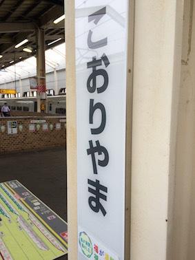 福島2Days_c0227168_19080711.jpg