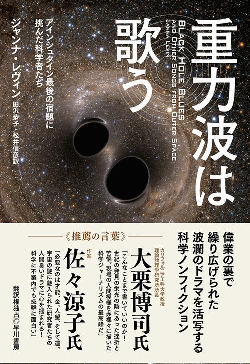 量子物質・時空・情報_c0194469_2148174.jpg