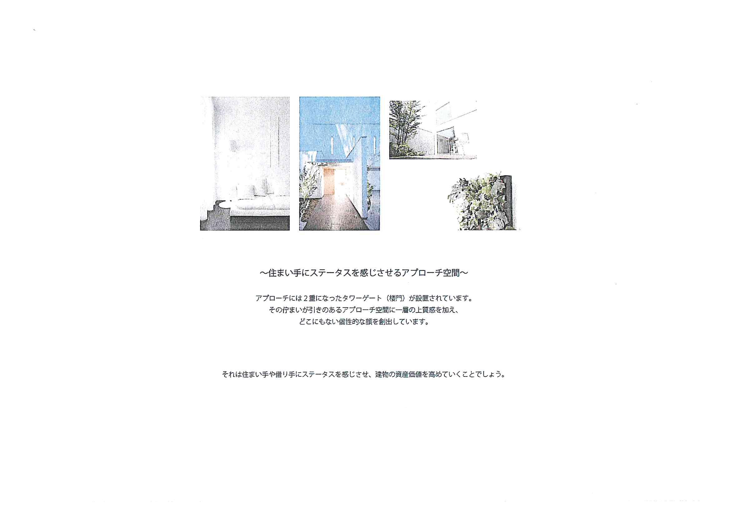 f0212875_1221131.jpg