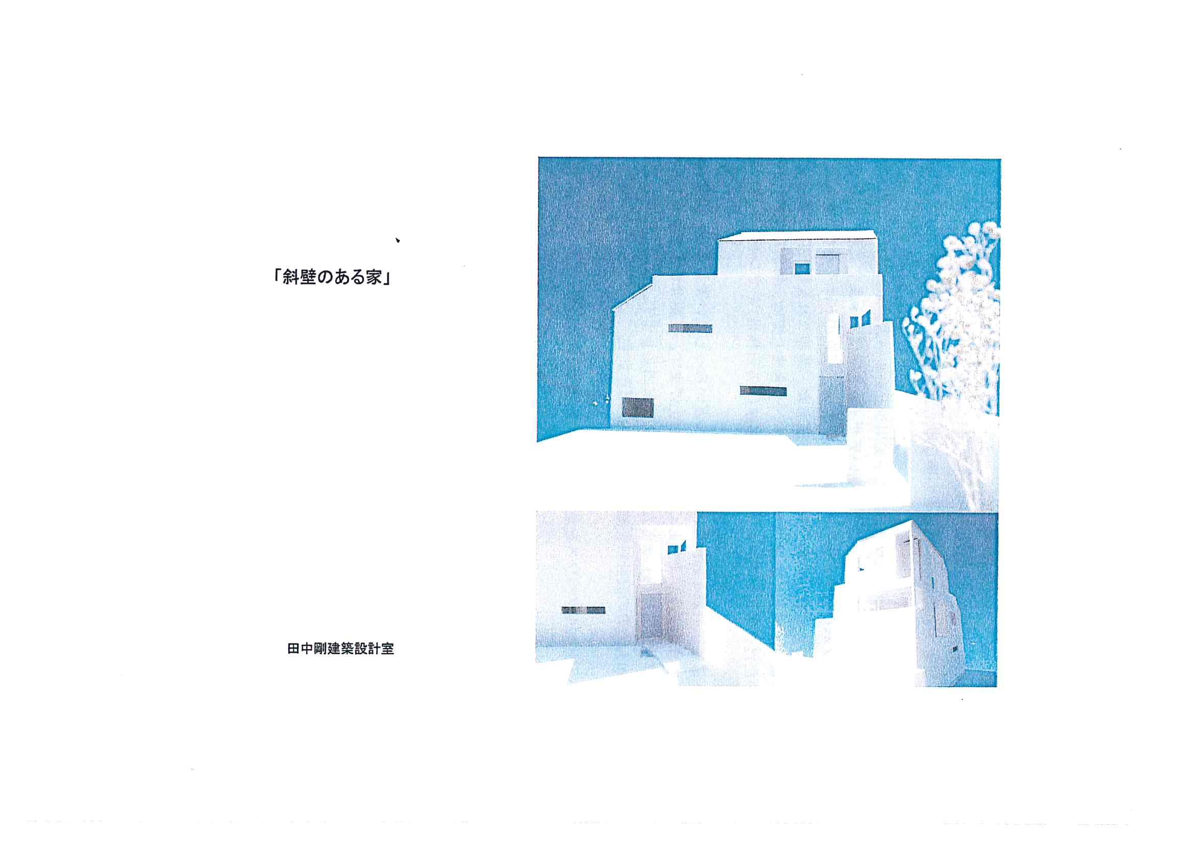 f0212875_1291752.jpg