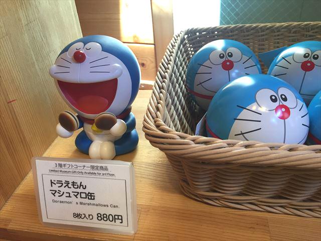 藤子・F・不二雄ミュージアム@川崎へ行ってきた 2016.6.2_f0167281_14313494.jpg