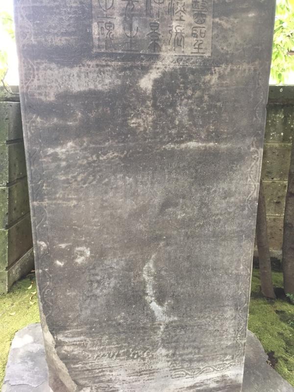 墓参り_f0356588_18250293.jpeg