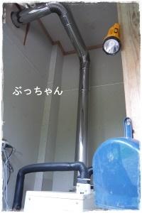 f0353990_14411787.jpg