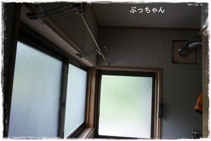 f0353990_14425485.jpg