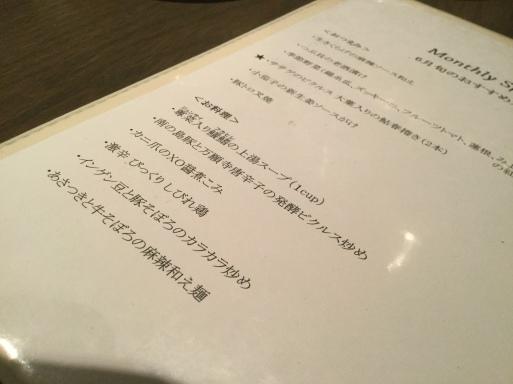 四季豆の炒め物_b0210699_23471559.jpeg