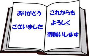 d0106704_16542730.jpg
