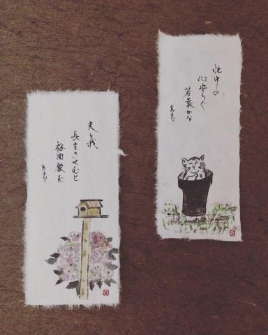 母の短冊も季節のものに掛け替えました_a0157409_10563522.jpeg