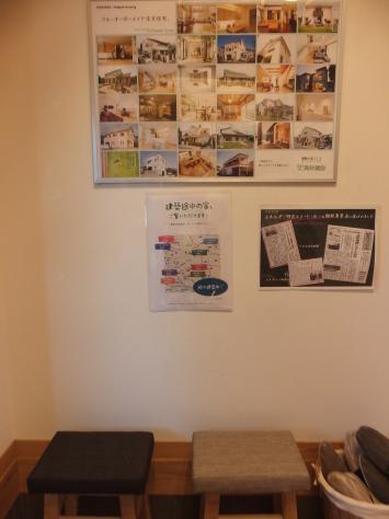 建築途中の家をご覧いただけます!_f0144724_09533930.jpg