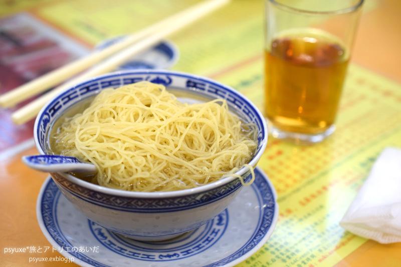 手のひらランチ麺_e0131432_12031705.jpg