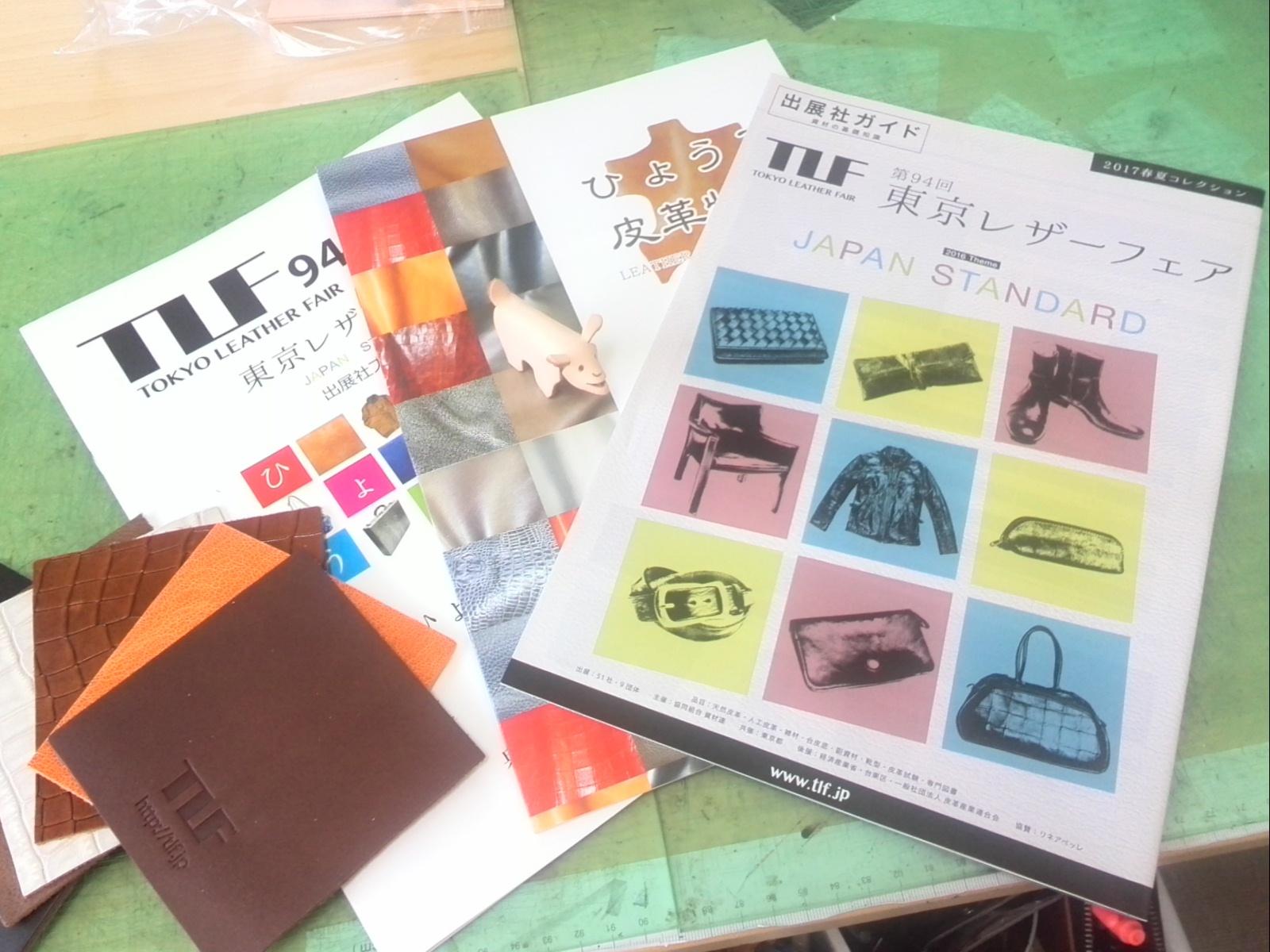 東京レザーフェアーに行って来ました、などなど^^_f0340942_12312440.jpg