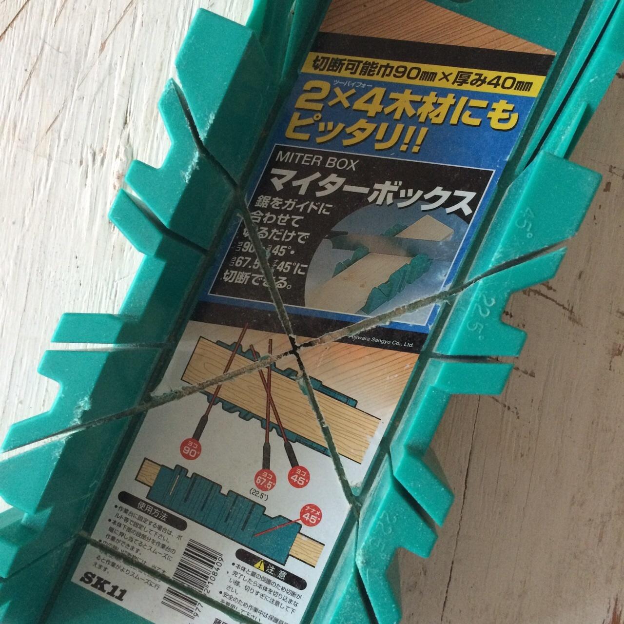 ウッドパネル〜♪♪  6月のminne♡_c0325873_18201754.jpg