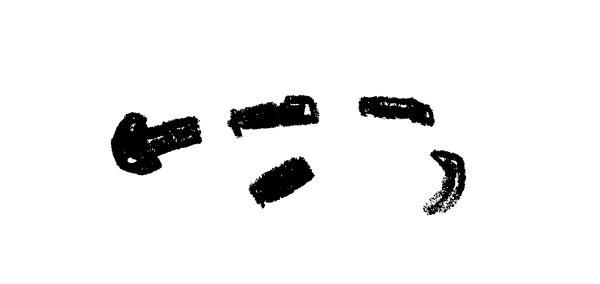 コウガイビル_a0163788_19151628.jpg