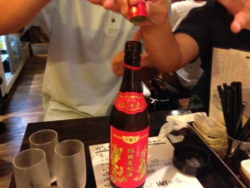 姫路で3時半から立ち飲み屋_e0054299_13315176.jpg