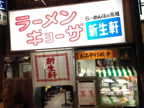 姫路で3時半から立ち飲み屋_e0054299_1336132.jpg