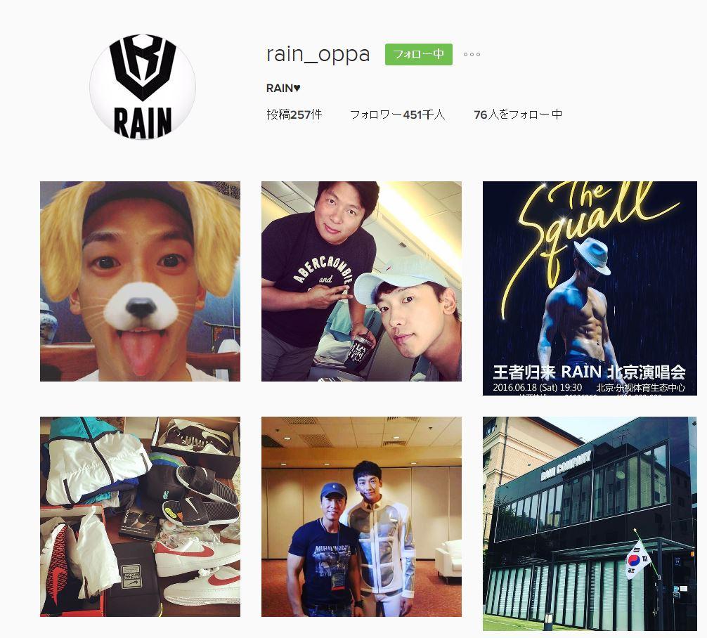 Rain instagram _c0047605_633130.jpg