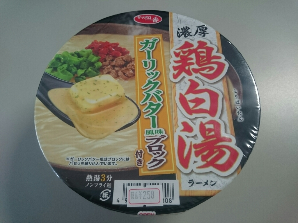 6/19  サッポロ一番 濃厚鶏白湯ラーメン + 塩むすび_b0042308_13021664.jpg