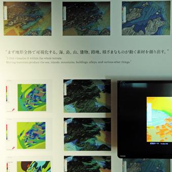 ギャラリー間 の 三分一博志 展。_c0195909_1182854.jpg