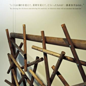 ギャラリー間 の 三分一博志 展。_c0195909_1185368.jpg