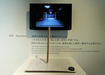 ギャラリー間 の 三分一博志 展。_c0195909_1192057.jpg