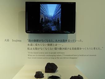 ギャラリー間 の 三分一博志 展。_c0195909_1193692.jpg