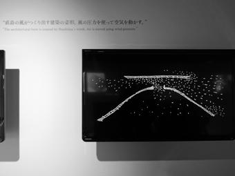 ギャラリー間 の 三分一博志 展。_c0195909_119586.jpg