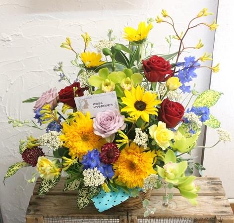 父の日 生花のプレゼント_d0227610_19301211.jpg