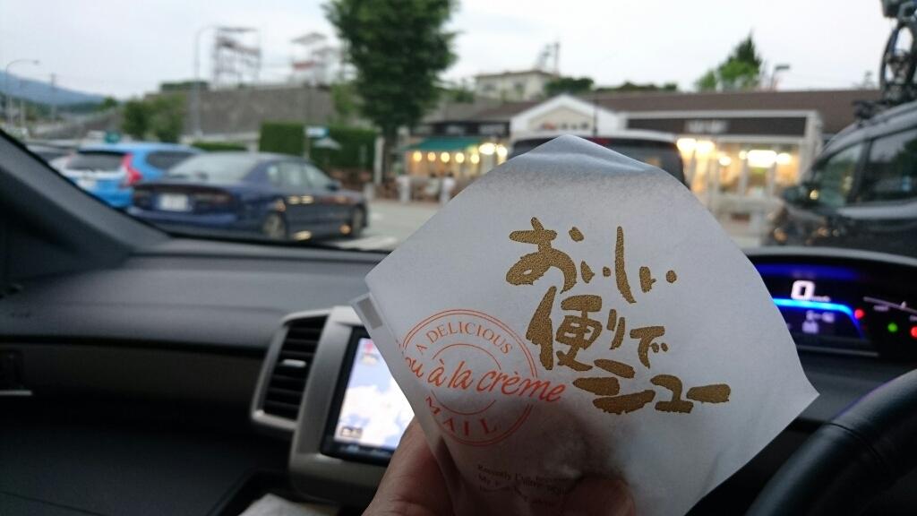 小淵沢でお昼~♪_b0093515_23372616.jpg