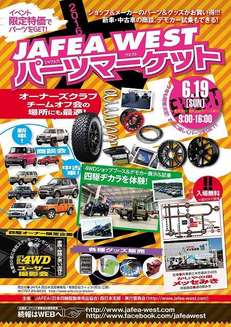 明日はJXCDダートレース!とツーリング!!_e0119723_20545292.jpg