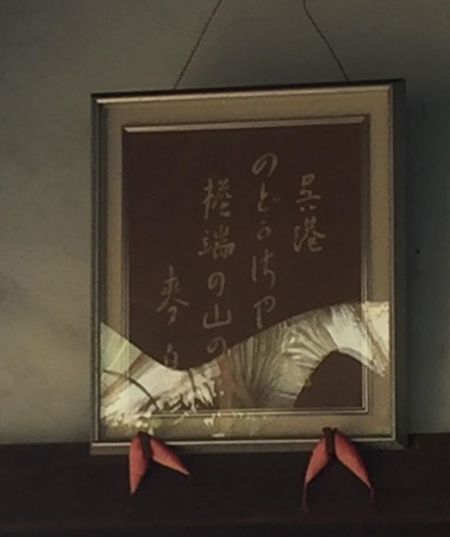 【三城巡り(Part1)】_f0080530_9412457.jpg