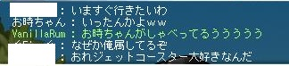 a0047837_1034138.jpg
