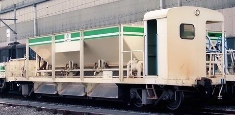 西武鉄道 ホキフ71形・ホキ81形_e0030537_22183881.jpg
