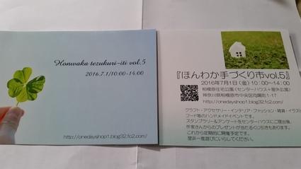 f0292240_953930.jpg