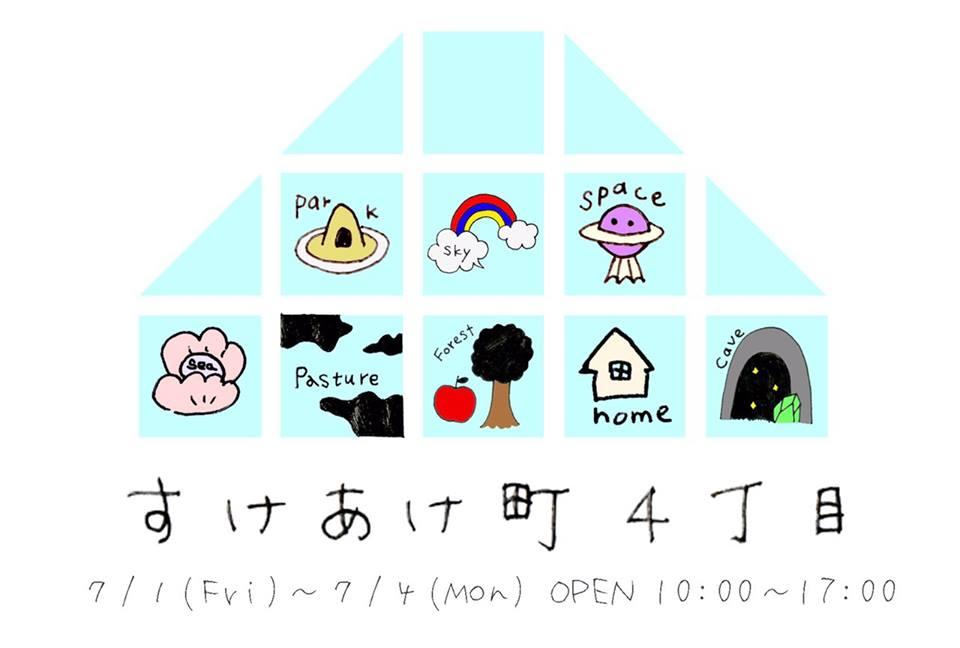 b0151262_7225613.jpg